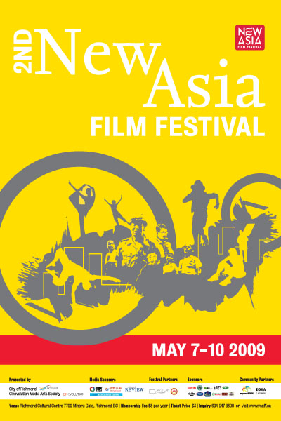 2nd Annual New Asia Film Festival