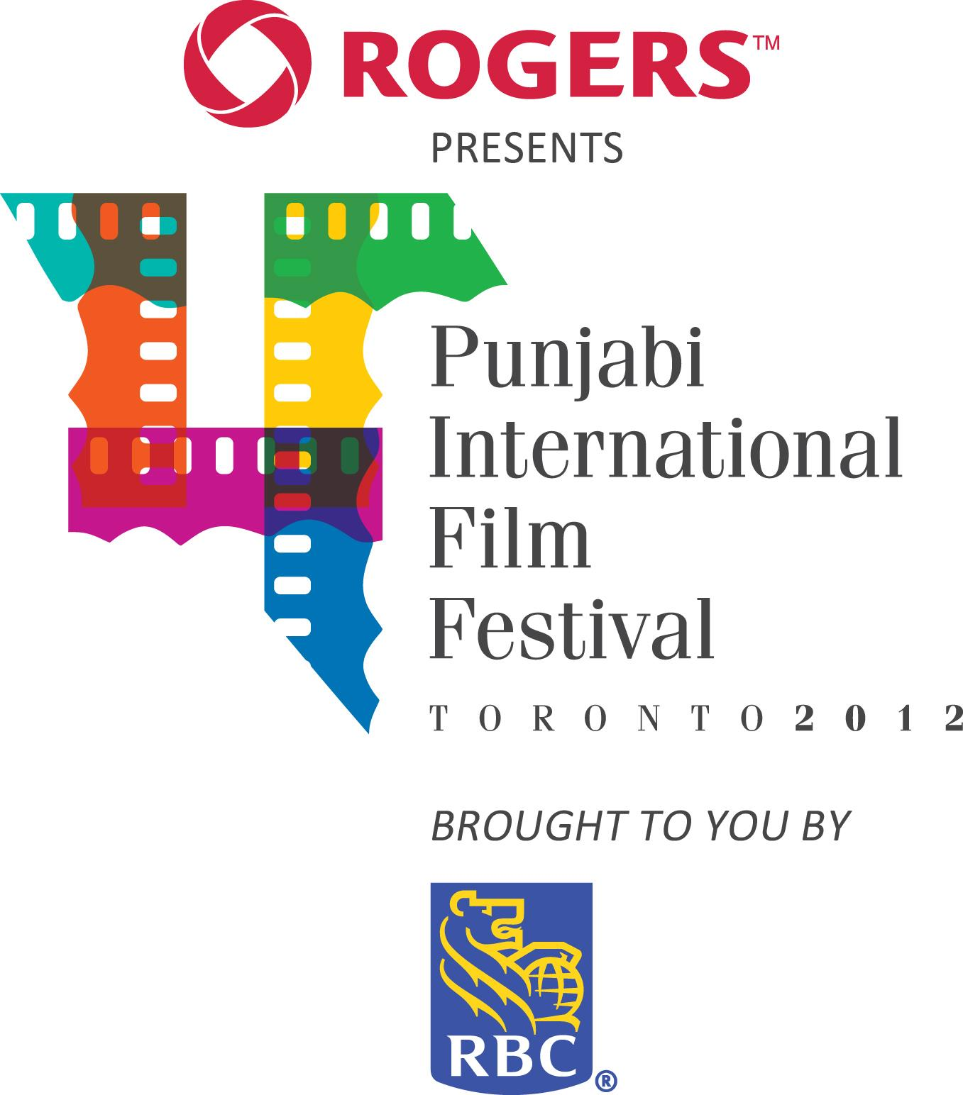 PIFF Poster 2012
